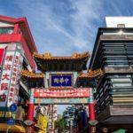 私たちの横浜中華街デートプラン