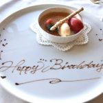 【みなとみらいで誕生日・記念日ランチ】フレンチレストラン ル シエール/横浜ロイヤルパークホテル