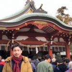 勝負運に強い神社「久伊豆神社」、埼玉のパワースポット!