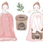 【妊活】「よもぎ蒸し」で体質改善
