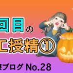 "<span class=""title"">3回目の人工授精①</span>"